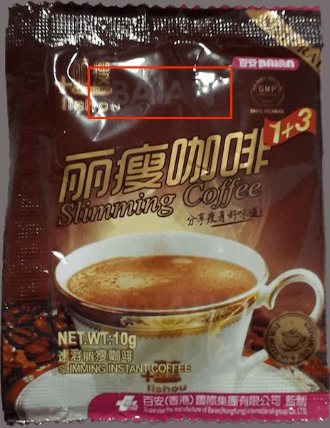 Lishou-Slimming-Cofee-sacek-vodoznak